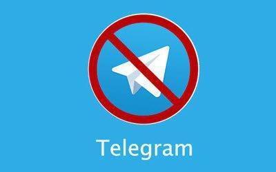 اندونزی دسترسی به تلگرام را مسدود می نماید