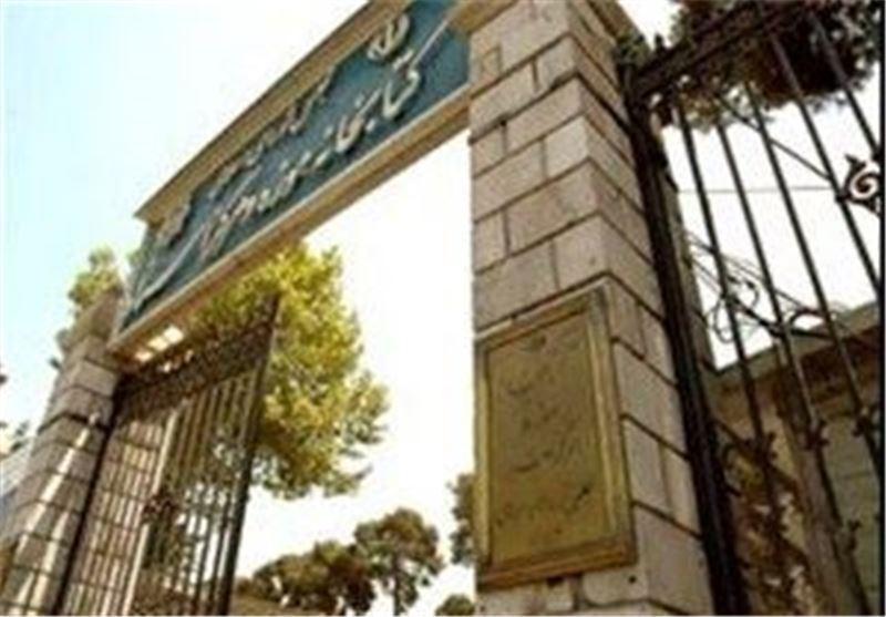 توضیحات کتابخانه مجلس درباره انتقال موزه چاپ به کتابخانه ملی