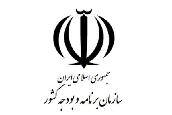 اسناد آمایش 31 استان کشور تصویب شد