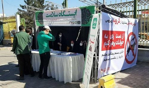 ایستگاه سلامت از سوی دانشگاه علوم پزشکی گیلان برگزار می گردد