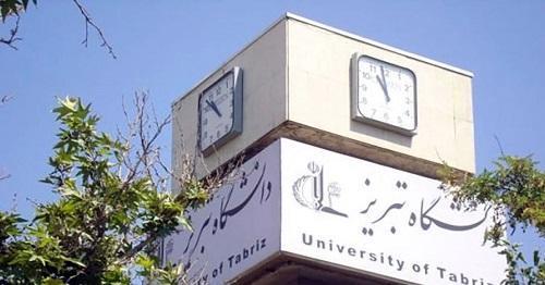 همایش ملی سامانه های سطوح آبگیر باران به صورت مجازی در دانشگاه تبریز برگزار می گردد