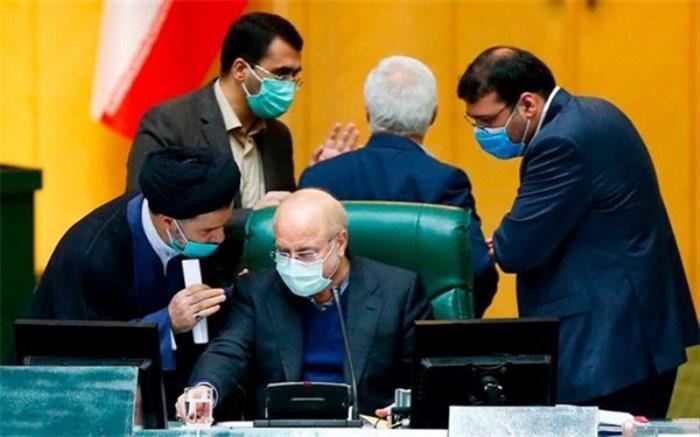 شروع جلسه علنی مجلس؛ تقدیم لایحه بودجه و طرح قانون انتخابات ریاست جمهوری در دستور کار