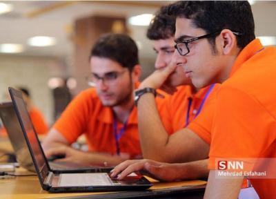 راه اندازی مرکز نوآوری تخصصی علوم انسانی در دانشگاه شیراز خبرنگاران