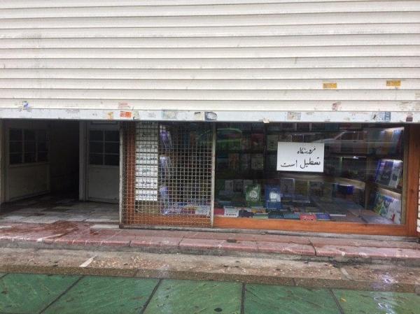 کتابفروشی ها قربانی سوءمدیریت کرونایی، مکان فرهنگی تعطیل بردار نیست
